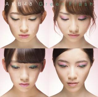 Green Flash (song) song by AKB48