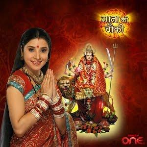 <i>Mata Ki Chowki</i> Television series