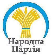 Peoples Party (Ukraine) Ukrainian political party