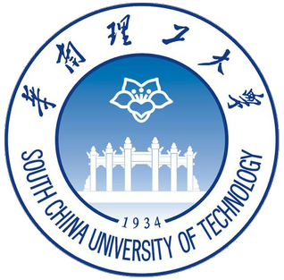 Image result for South China University of Technology