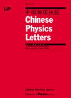 Chinese Physics Letters cover.jpg