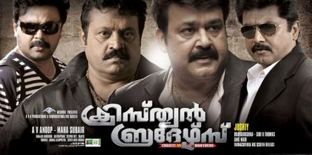 Brothers-2011-malayalam movie(mohanlal) songs_steN!!N torrent