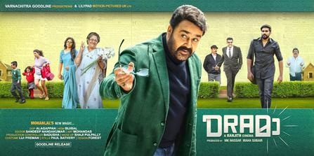 malayalam 2018 dvdrip download