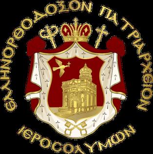 Greek Orthodox Church of Jerusalem
