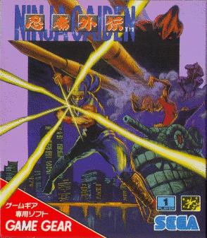 Ninja Gaiden Game Gear Wikipedia