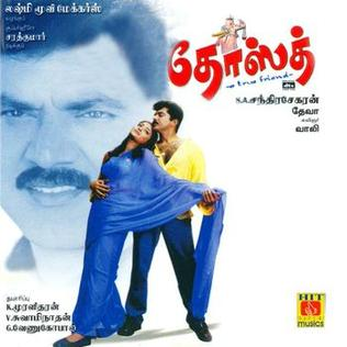 <i>Dosth</i> (2001 Tamil film) 2001 film by S. A. Chandrasekhar