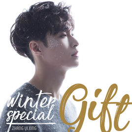 <i>Winter Special Gift</i> 2017 extended play by Lay