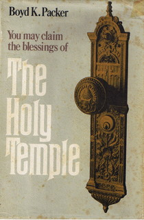 Holy temple cover packer.jpg