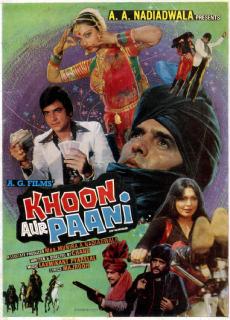 <i>Khoon Aur Paani</i>