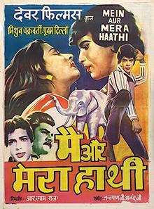 Main Aur Mera Haathi - Wikipedia