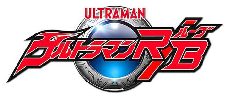Ultraman R/B - Wikipedia