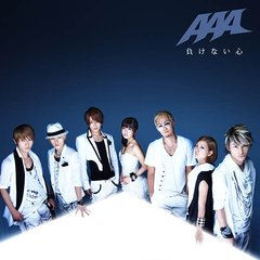 Makenai Kokoro 2010 single by AAA