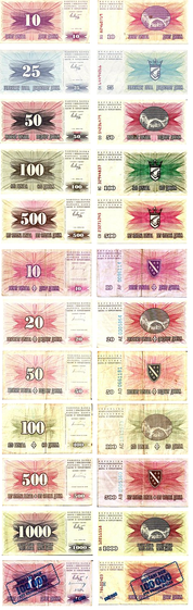 Bosnia and Herzegovina dinar.png