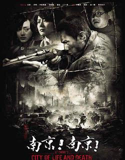 <i>City of Life and Death</i> 2009 Chinese war film by Lu Chuan