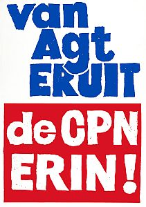 Communist Party of the Netherlands (1977 electoral poster).jpg
