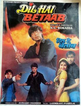 1990s romance films