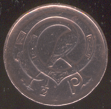 Irish decimal coin