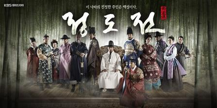 Jeong Do-jeon (TV series) - Wikipedia