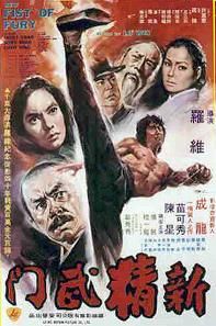 New Fist of Fury (1976) [English] SL YT - Jackie Chan, Han Ying-chieh, Nora Miao