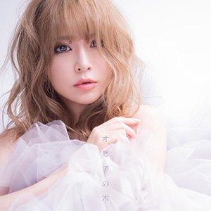 Ohia no Ki 2020 single by Ayumi Hamasaki