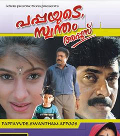 <i>Pappayude Swantham Appoos</i> 1992 Indian film