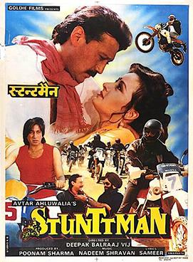 Stuntman Box Office