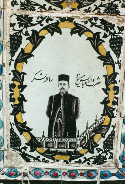 bing hisham abbas