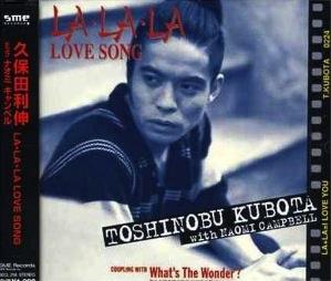 toshinobu kubota-la-la-la love song mp3