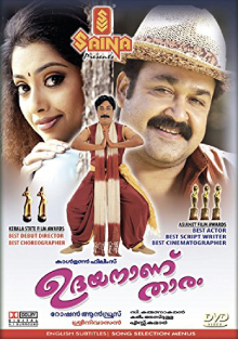 udayananu tharam malayalam full movie free download