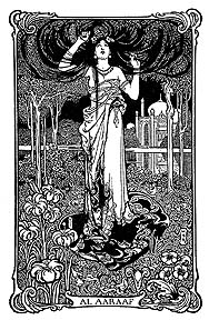 A woodcut showing an ethereal young woman in a garden. The picture is filled with lines curving as if alive.