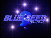 Blue Seed.png
