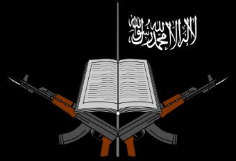 File:Boko Haram logo (2002–15).png