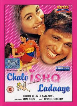 Chalo Ishq Ladaaye Wikipedia