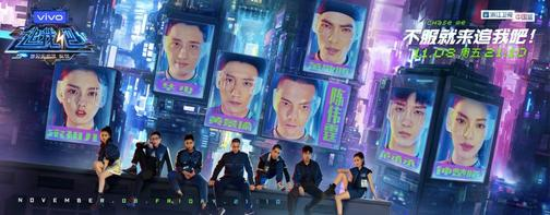 Kina dating show