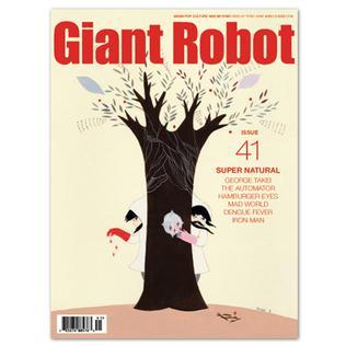 <i>Giant Robot</i> (magazine) magazine