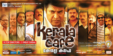 masala cafe full movie hd
