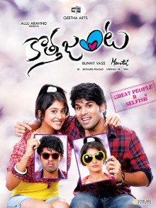 Kotha Janta Telugu Movie Watch Online