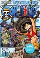 One Piece Season 6 Episode 144-195 Subtitle Indonesia
