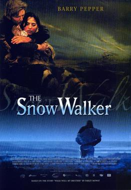 File:Snow walker.jpg