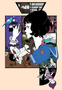 File:Tatami Galaxy cover.png