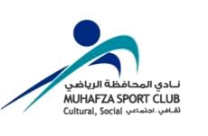 Al-Muhafaza SC
