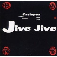 <i>Jive Jive</i> 1983 studio album by Casiopea