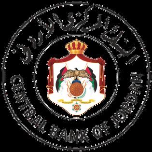 Central Bank Of Jordan Wikipedia