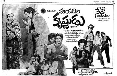 Image Result For Telugu Full Length