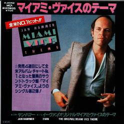 <i>Miami Vice</i> Theme 1985 single by Jan Hammer
