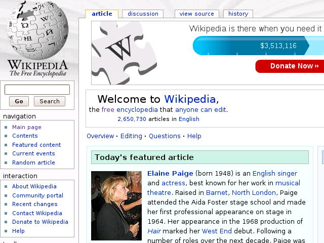 File:Mock-up of search box at top without caption.png - Wikipedia