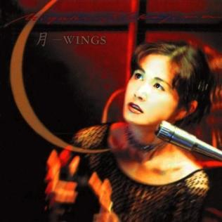 <i>Moon: Wings</i> 1999 studio album by Miyuki Nakajima