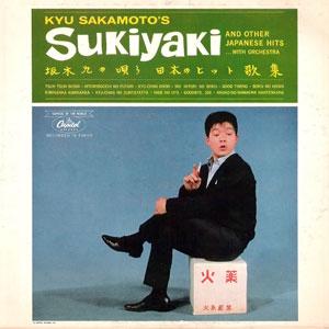 <i>Sukiyaki and Other Japanese Hits</i> album by Kyū Sakamoto