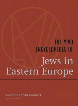 The YIVO Encyclopedia of Jews in Eastern Europe.jpg