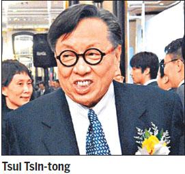 Tsui Tsin-tong Hong Kong businessman and entrepreneur